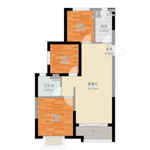 沈阳恒大御景湾3室2厅1卫1厨75.00㎡户型图