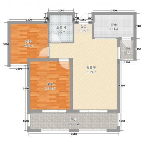 星凯国际广场2室2厅1卫1厨90.00㎡户型图