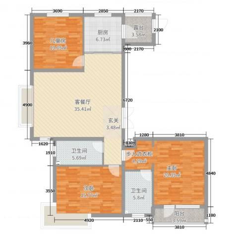实华・金域蓝湾3室2厅2卫1厨138.00㎡户型图