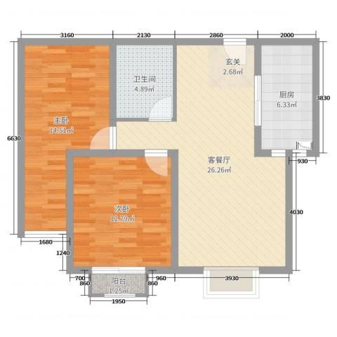水榭花都2室2厅1卫1厨83.00㎡户型图