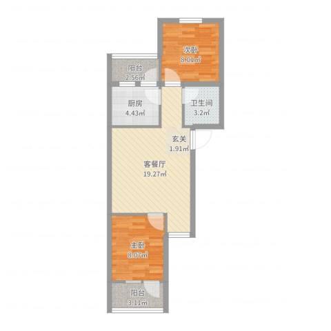 草桥欣园2室2厅1卫1厨61.00㎡户型图