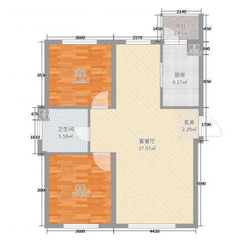 康城2室2厅1卫1厨95.00㎡户型图