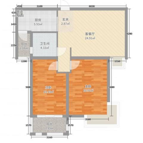 宝岛花园2室2厅1卫1厨88.00㎡户型图