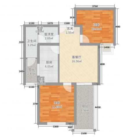 金河名都2室2厅1卫1厨75.00㎡户型图