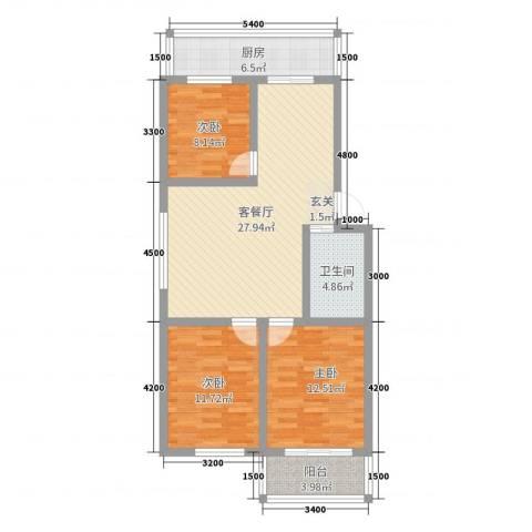 怡甸庄园3室2厅1卫1厨98.00㎡户型图