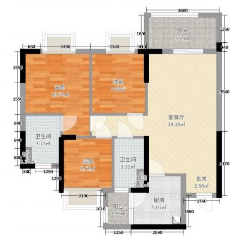 大信时尚家园3室2厅2卫1厨94.00㎡户型图