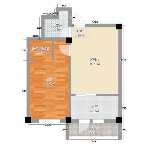 南山学府1室2厅1卫1厨57.00㎡户型图