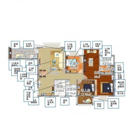 龙凤呈祥3室2厅2卫1厨151.00㎡户型图