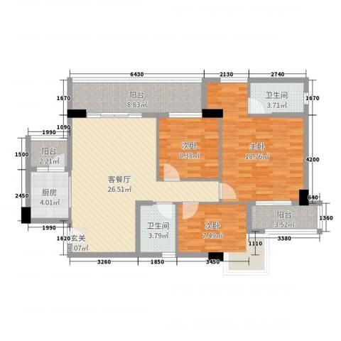 阳东幸福家园3室2厅2卫1厨109.00㎡户型图