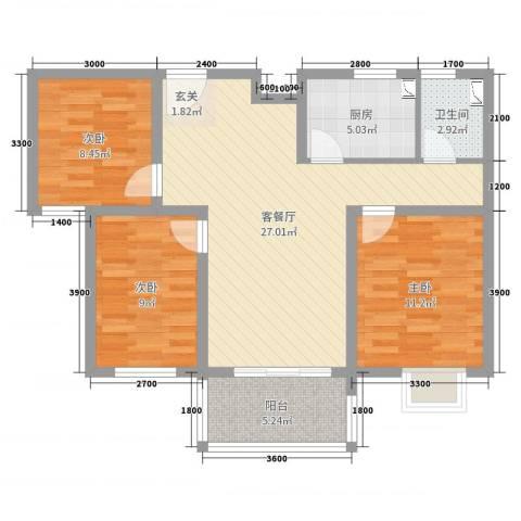 天瑞名城3室2厅1卫1厨94.00㎡户型图