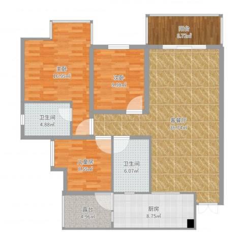 五星华府3室2厅2卫1厨129.00㎡户型图