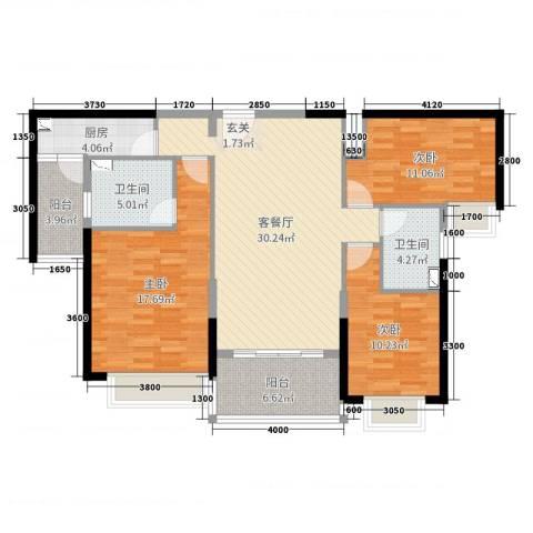 钦州・恒大绿洲3室2厅2卫1厨124.00㎡户型图
