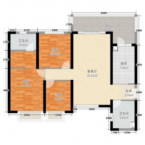 钦州・恒大绿洲3室2厅2卫1厨125.00㎡户型图