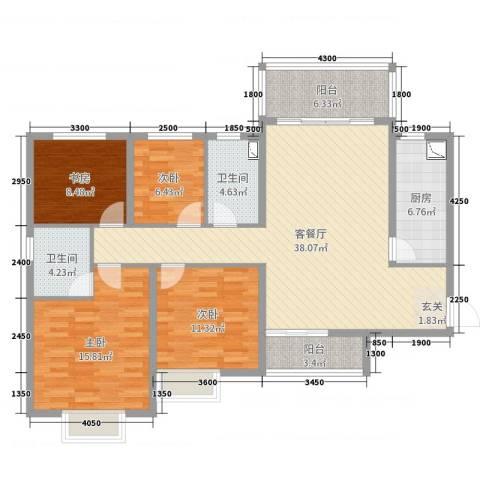 钦州・恒大绿洲4室2厅2卫1厨141.00㎡户型图
