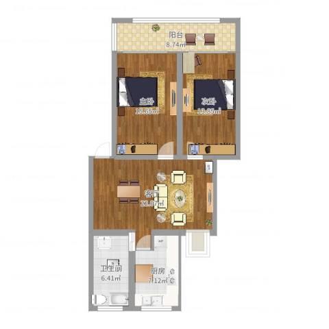 向阳雅居2室1厅1卫1厨92.00㎡户型图
