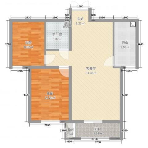 蓝爵世家2室2厅1卫1厨84.00㎡户型图
