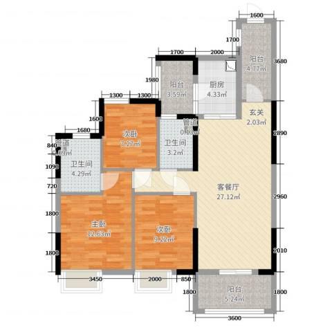 大信时尚家园3室2厅2卫1厨108.00㎡户型图