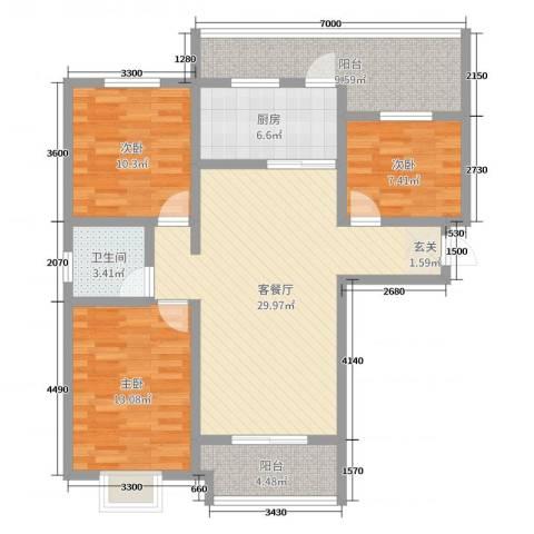 左岸骏景3室2厅1卫1厨112.00㎡户型图