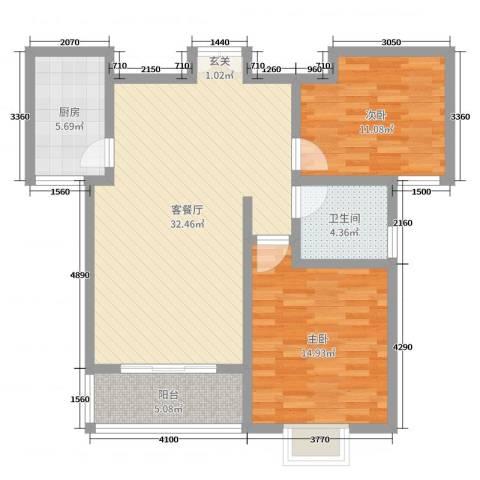 中央花园三期2室2厅1卫1厨92.00㎡户型图