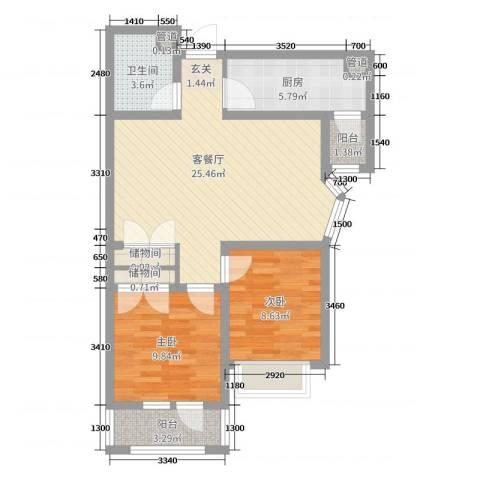 永华新城2室2厅1卫1厨90.00㎡户型图