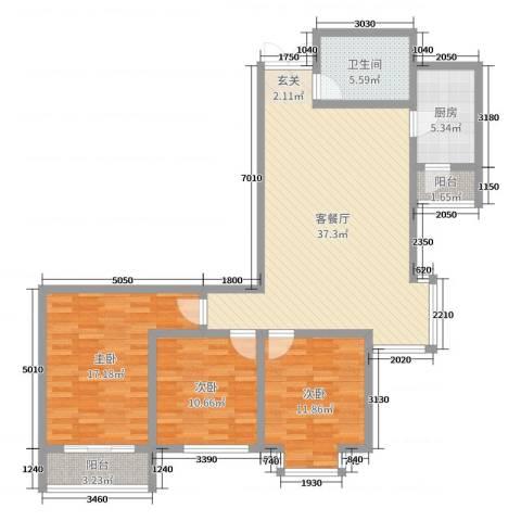 永华新城3室2厅1卫1厨116.00㎡户型图