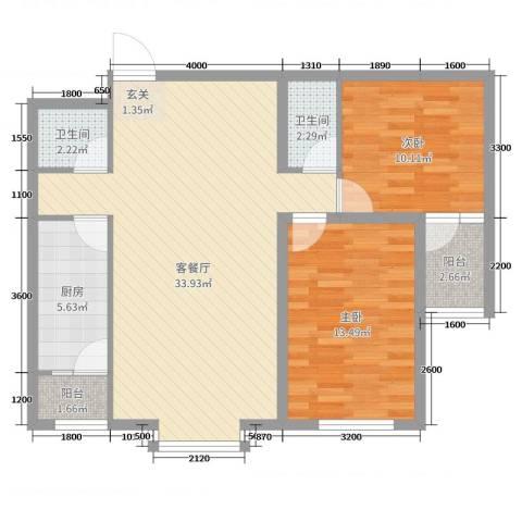 景泰・花园2室2厅2卫1厨94.00㎡户型图