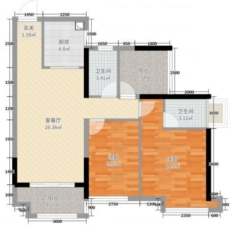深基天海城市花园2室2厅2卫1厨95.00㎡户型图