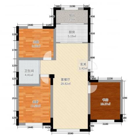 远创金泽锦城3室2厅1卫1厨111.00㎡户型图