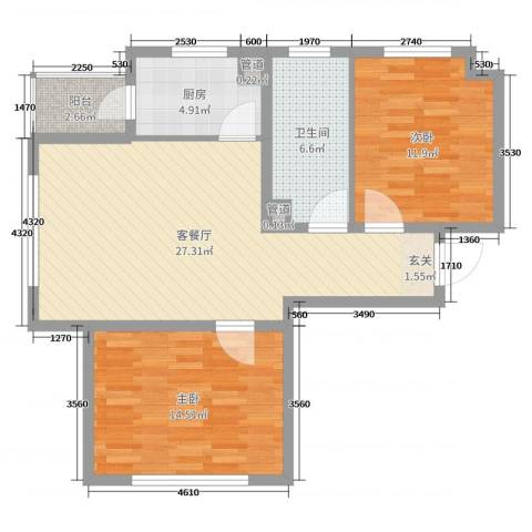 康城2室2厅1卫1厨85.00㎡户型图