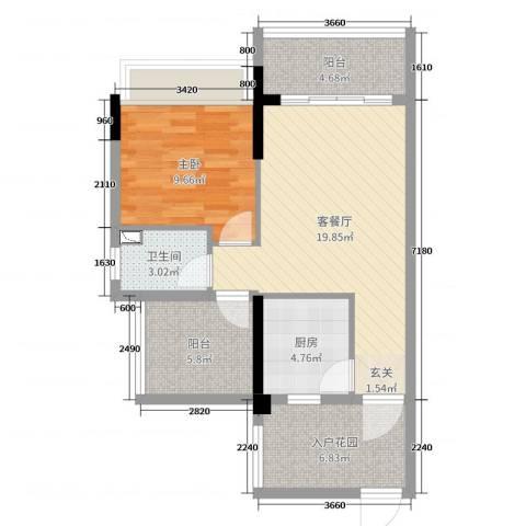 唯美嘉园1室2厅1卫1厨68.00㎡户型图