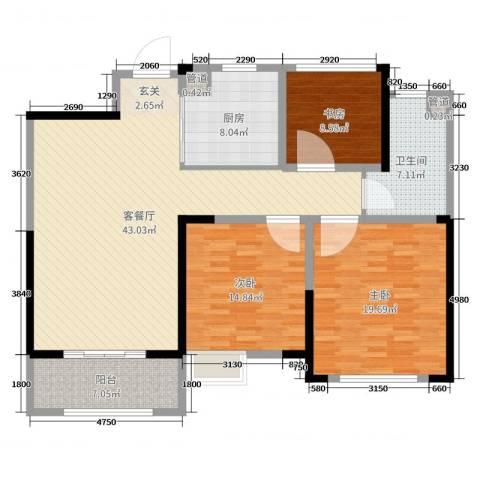 景瑞望府3室2厅1卫1厨136.00㎡户型图