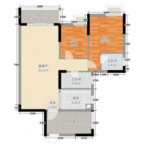 乐雅苑2室2厅2卫1厨95.00㎡户型图