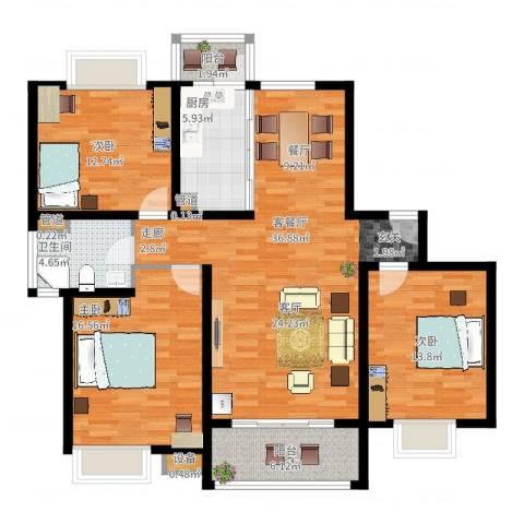 恒大翰城瀚锦苑3室2厅1卫1厨142.00㎡户型图