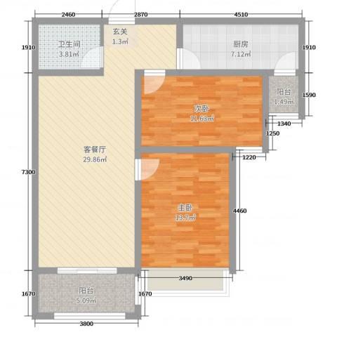 世纪公馆2室2厅1卫1厨91.00㎡户型图