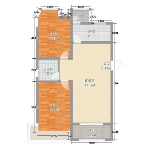 世纪公馆2室2厅1卫1厨100.00㎡户型图