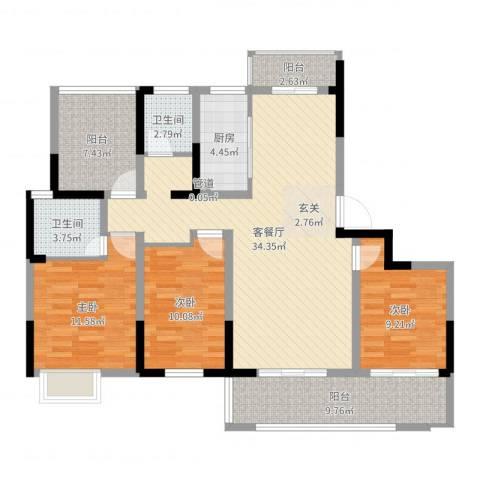 招商雍和苑3室2厅3卫1厨120.00㎡户型图