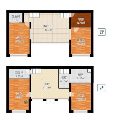 京城雅居别墅5室2厅2卫1厨206.00㎡户型图