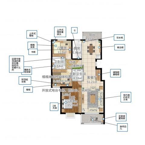 军营凤凰城2室2厅1卫1厨162.00㎡户型图