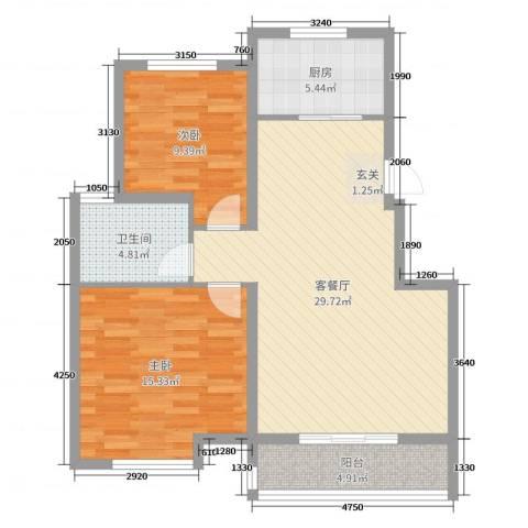 御水帝景城2室2厅1卫1厨87.00㎡户型图