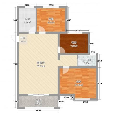 御水帝景城3室2厅1卫1厨102.00㎡户型图