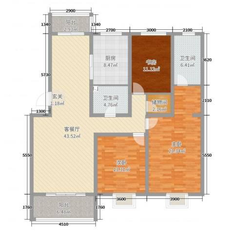 宣府第一城3室2厅2卫1厨152.00㎡户型图