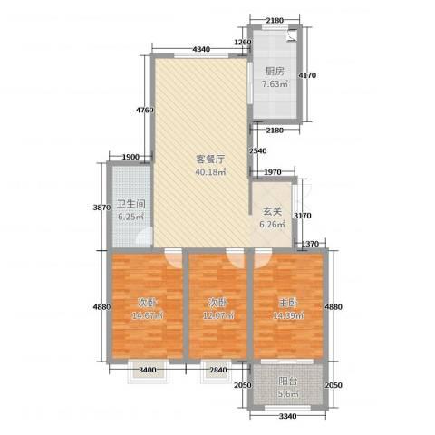 浪琴湾3室2厅1卫1厨126.00㎡户型图