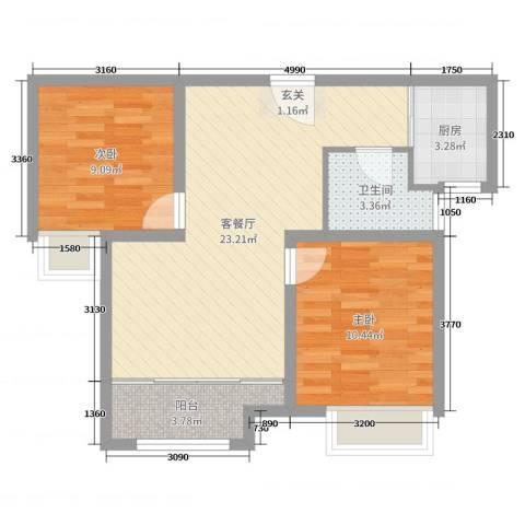荣盛香缇澜山二期2室2厅1卫1厨66.00㎡户型图