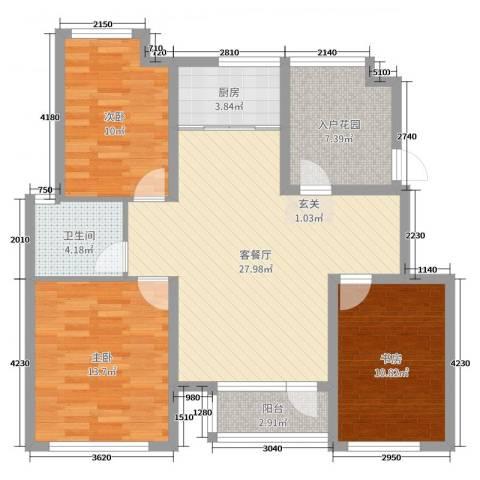 荣盛香缇澜山二期3室2厅1卫1厨101.00㎡户型图