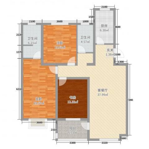 宣府第一城3室2厅2卫1厨136.00㎡户型图