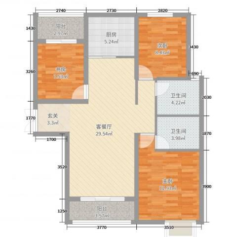 安阳义乌商贸城二期3室2厅2卫1厨98.00㎡户型图