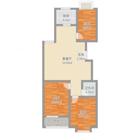 西岸3室2厅1卫1厨98.00㎡户型图