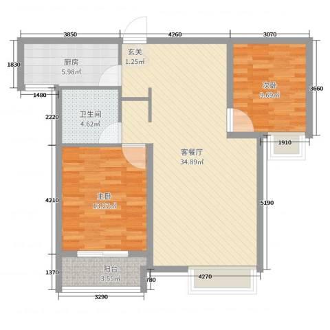 安阳义乌商贸城二期2室2厅1卫1厨90.00㎡户型图