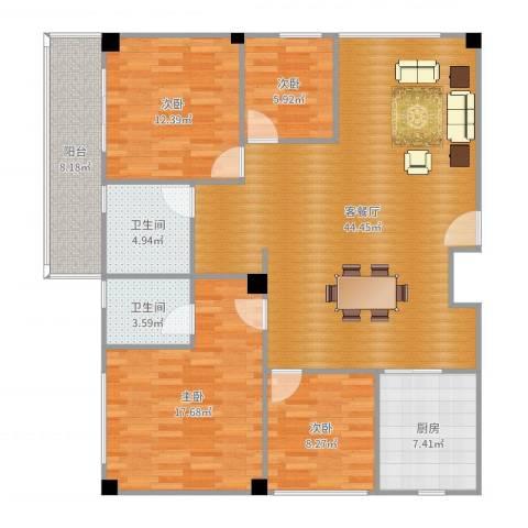 富源世家4室2厅2卫1厨112.83㎡户型图
