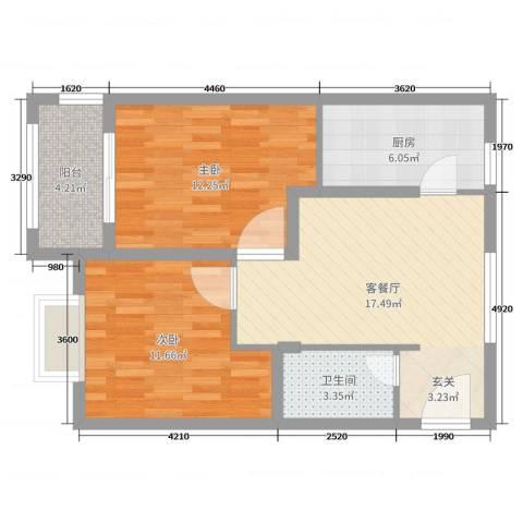 常绿林溪谷2室2厅1卫1厨69.00㎡户型图